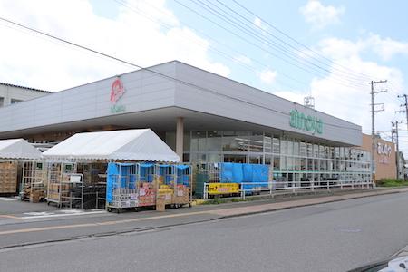 あいのや古川東店